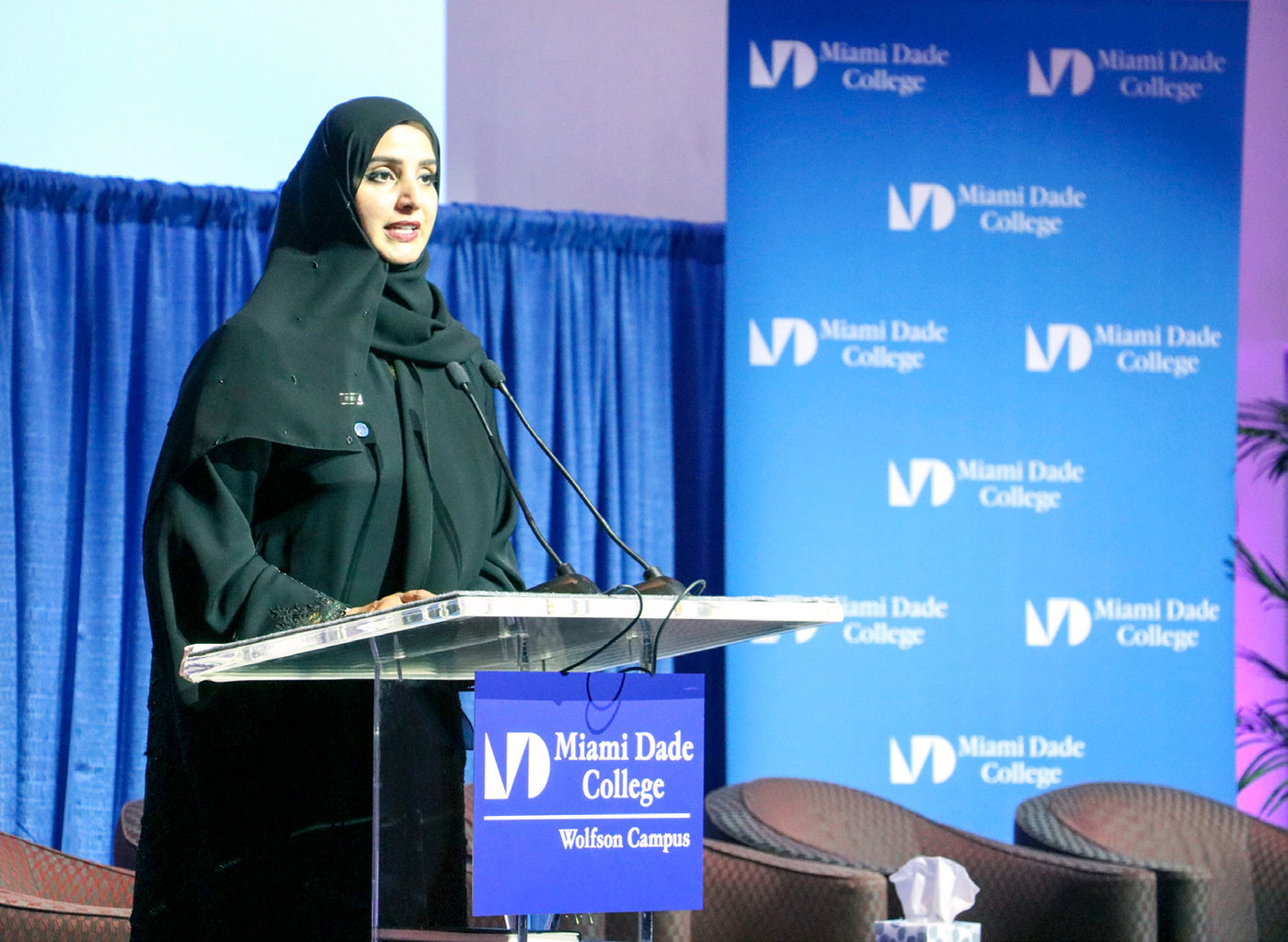 Smart Dubai's Director General Dr. Aisha Bin Bishr at the Happy 20 (H20) Government Track of the World Happiness Summit at Wolfson Campus