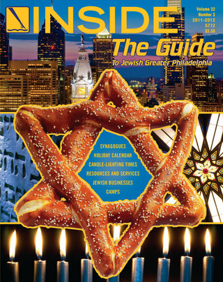 THE GUIDE TO JEWISH GREATER PHILADELPHIA