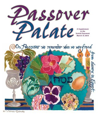 Passover Palate