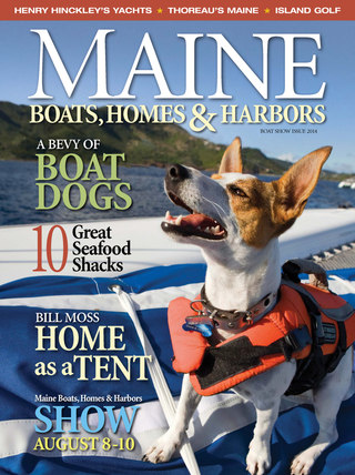 Maine Boats Homes and Harbors
