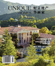 Unique Homes China Issue 4