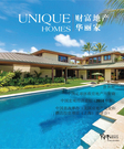 Unique Homes Magazine (Unique Homes China Issue 5)