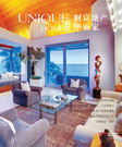 Unique Homes China Issue 6