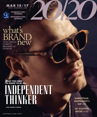 March 15, 2017 - What's Brand New