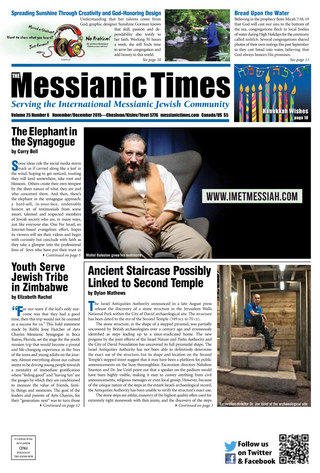 Messianic Times