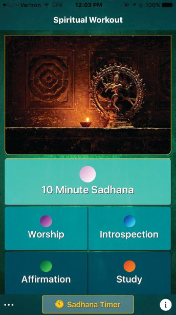 "The Spiritual Workout app's home portal screen.  Choose your area of focus in the four sadhana areas, click the top button for the 10-minute workout as described in the original publisher's desk article, or click the ""Sadhana Timer"" to time your own routine"
