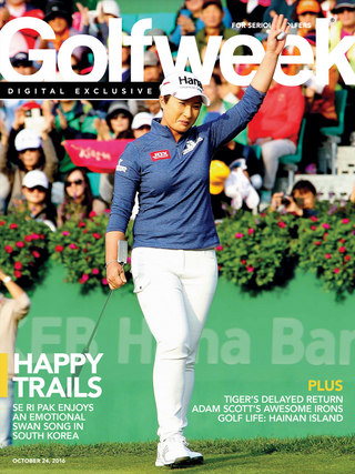 Golfweek digital issue Oct. 24, 2016