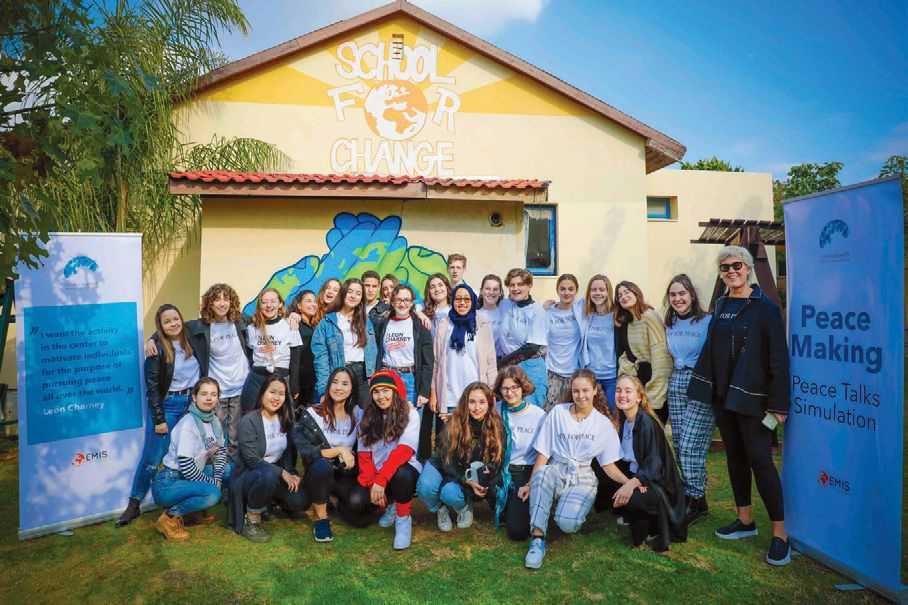 Charney Resolution Center at EMIS Israel