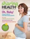 Sharing Health - Summer 2020 issue