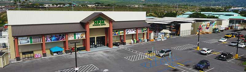 HPM Building Supply's 14 stores include this location in Kona.